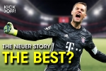 The Neuer Story: WHY Manuel Neuer is the best goalkeeper ever (c) DW